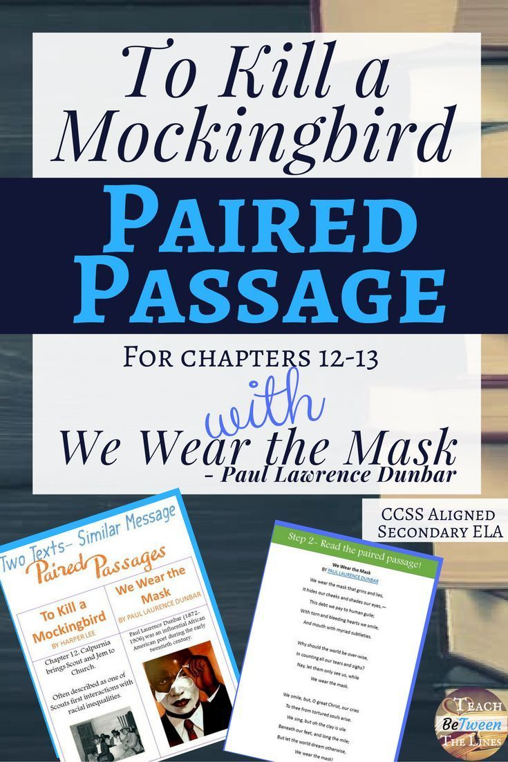 to kill a mockingbird passage quiz This set consists of comprehension questions for to kill a mockingbird (chapters 1-3) learn with flashcards, games, and more — for free.