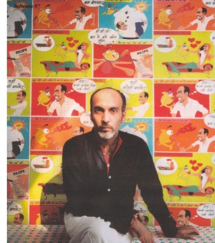 Manish Arora, for the love of kitsch, for making me want to earn enough money to be dressed in his designs all the time. For his unabashed love for colour, madness and all things India.