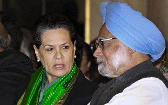 GST midnight bash: To attend or not to attend? Sonia Gandhi to meet Manmohan Singh to decide today : India, News http://indianews23.com/blog/gst-midnight-bash-to-attend-or-not-to-attend-sonia-gandhi-to-meet-manmohan-singh-to-decide-today-india-news/