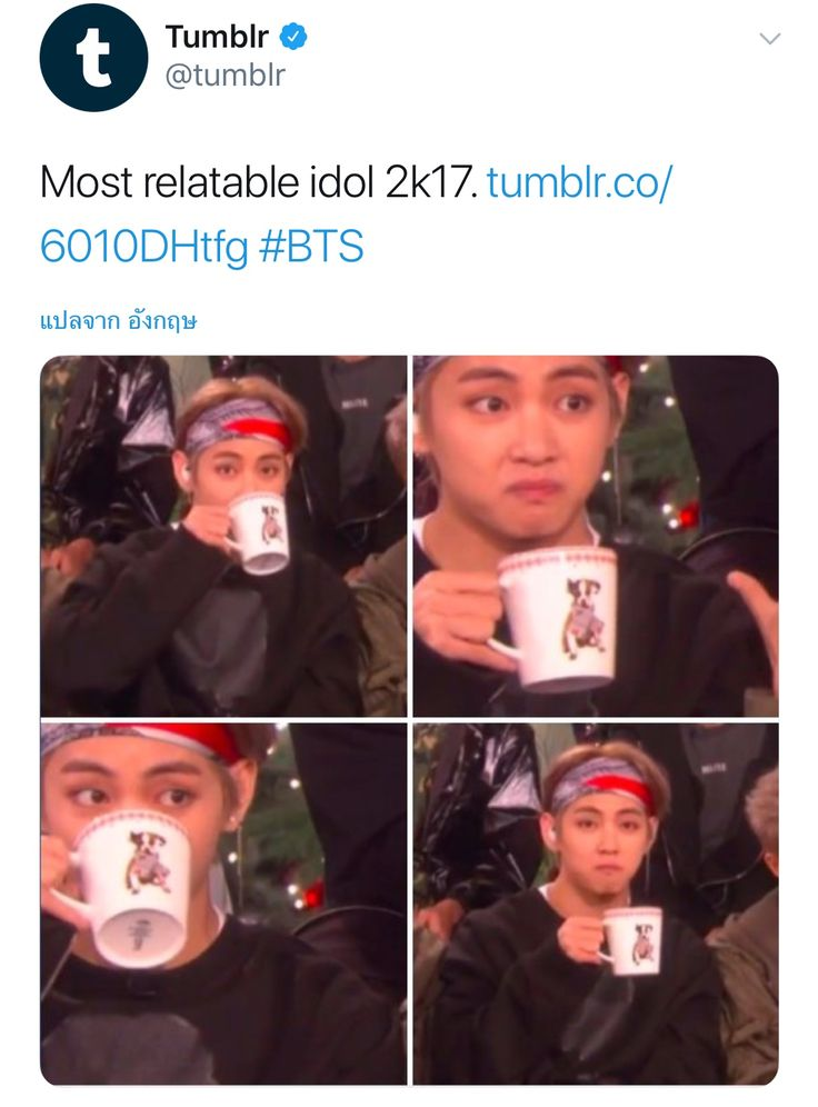 I think tae really liked that drink bc he kept drinking that during the interview