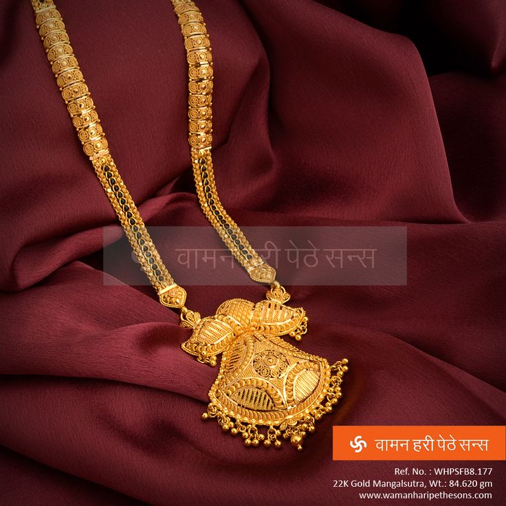 Complete your look with this traditional and adorable #gold #mangalsutra from our collection.