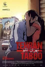 Tehran Taboo (2017) Watch Latest Movies Online Full Free Download