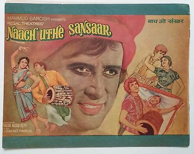OLD-BOLLYWOOD-MOVIE-PRESS-BOOK-NAACH-UTHE-SANSAAR-SHASHI-KAPOOR-HEMA-MALINI