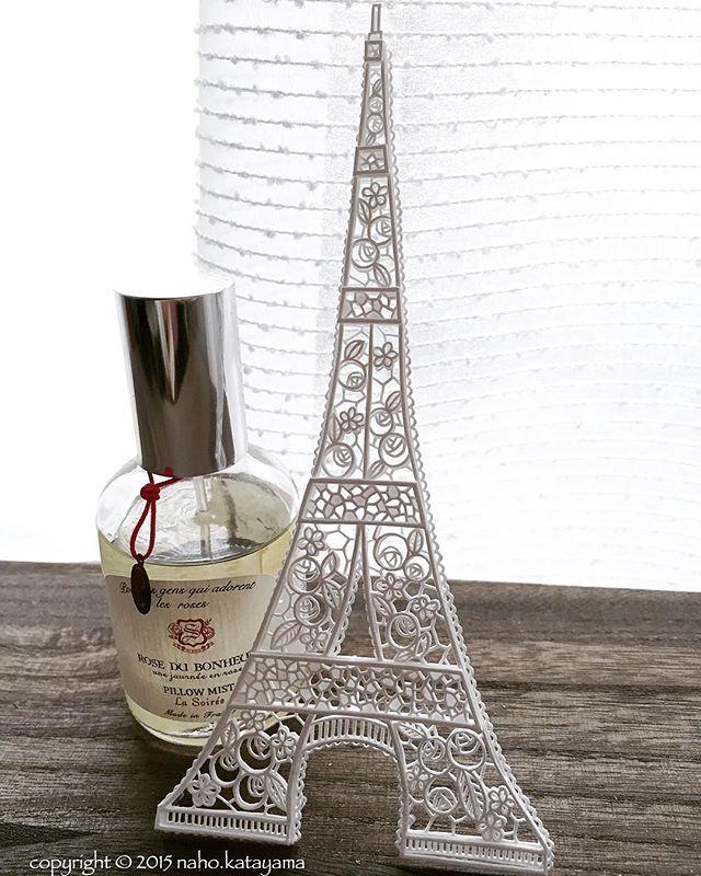 Naho Katayama - Pray for Paris