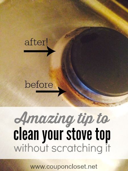 how to clean stove top - Perfect for getting your home in shape for a NYE party!