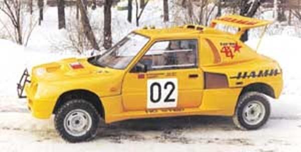 """Уникальные советские автомобили » Blog Archive » НАМИ-0290 — гоночный """"апельсин"""" на базе Таврии!"""