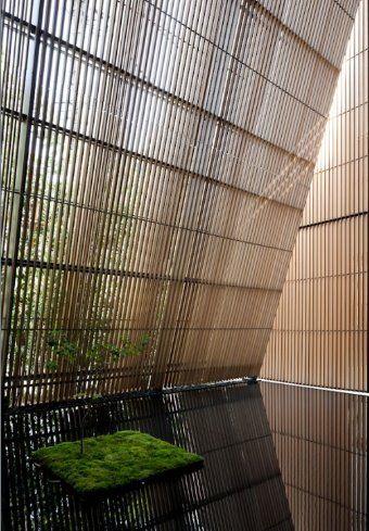House in Tokyo / Mlinaric, Henry & Zervudachivia