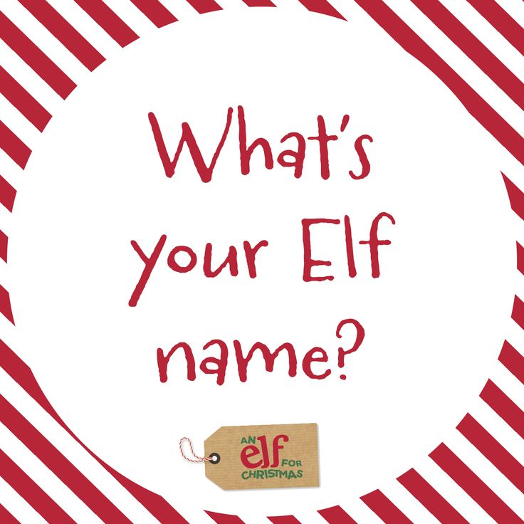 What's your Elf Name? FInd out using our Christmas Elf Name Generator! Elf for Christmas | Christmas Elf Toy www.elfforchristmas.co.uk