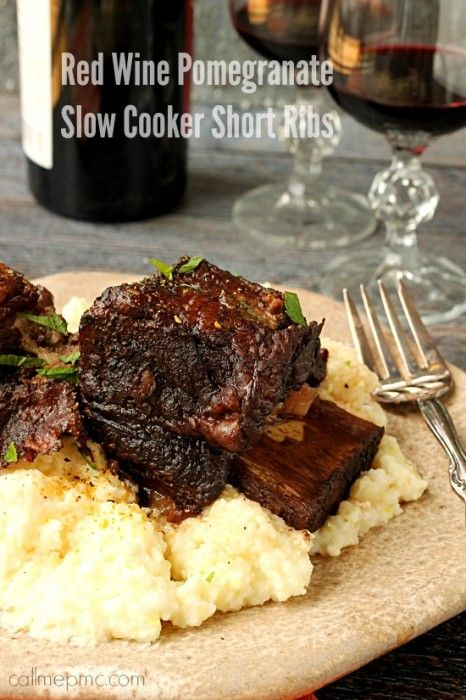Red Wine Pomegranate Slow Cooker Short Ribs are tender and succulent. This is an easy recipe that yields a hearty, rich dinner.