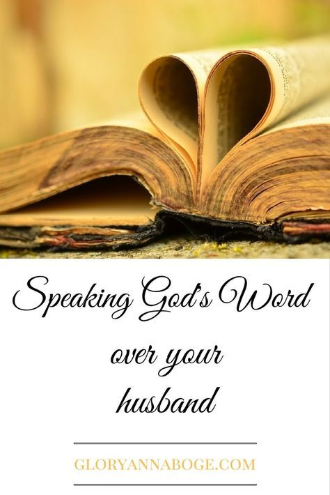 Angry with your husband? Here is some advice on how to reduce anger towards your husband by speaking God's Word over Him.
