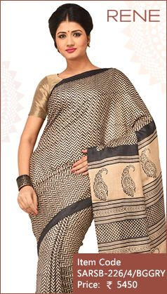 #ReneIndia #Beige #Block #Print #Handloom #Ethnic #Ethnicwear #Kolkata #Bengali #Bengalee #Westbengal #Traditional #Tussar #Silk #Festivewear #Saree available only on #Flipkart #Paytm #Snapdeal