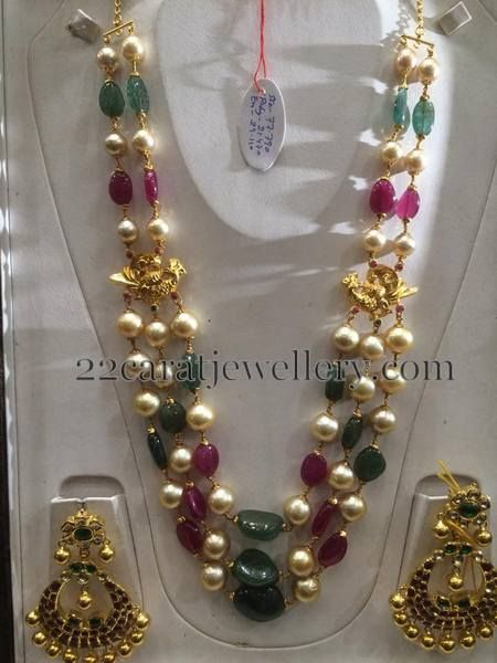 Jewellery Designs: 28 Grams Beads Set