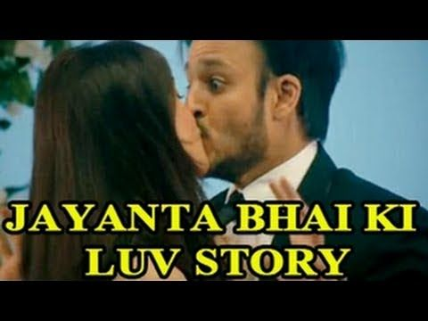 Vivek Oberoi & Neha Sharma's KISS- Bollywood actor Vivek Oberoi and Neha Sharma share a great chemistry in the film, Jayantabahai ki love story and this is quite evident in their bold kissing scenes..However, shooting for them wasn't easy for the duo.    For more Bollywood news and gossip  http://www.youtube.com/show/bollywoodnewsgossip    Subscribe ...