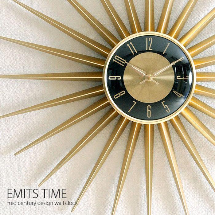 壁掛け時計、時計、置き時計クロック、ウォールクロックミッドセンチュリー、レトロ、アルミニウム存在感あるミッドセンチュリーデザイン♪壁掛け時計EMITSTIME