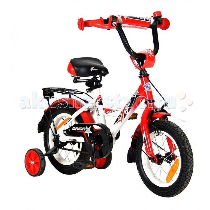 """Велосипед двухколесный Velolider Lider Orion 12""""  Велосипед двухколесный Velolider Lider Orion 12"""" отвечает самым высоким стандартам качества.  Особенности: Все модели сделаны эксклюзивно для бренда Velolider и для российского покупателя. Все велосипеды Velolider проходят неоднократную проверку качества в процессе изготовления и заводской сборке, поэтому при соблюдении всех правил эксплуатации и обслуживания, велосипед прослужит Вам длительный срок. Очень высокие эргономичные рули с…"""