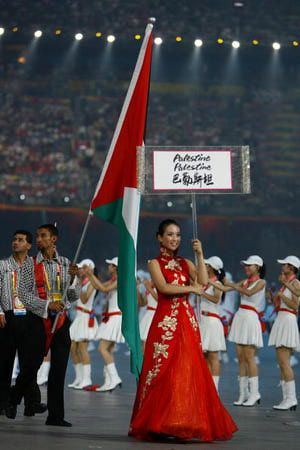 Is Palestine a Country? : Nader Almassri of Palestine carries his flag during the Opening Ceremony for the 2008 Beijing Summer Olympics at the National Stadium on August 8, 2008 in Beijing, China.