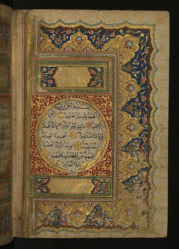 Illuminated Manuscript Koran, The right side of a double-page illumination, Walters Art Museum Ms. W.577, fol.1b | Flickr - Photo Sharing!