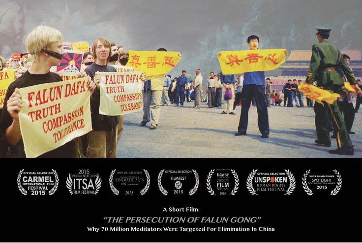 Short film - Persecution of Falun Gong