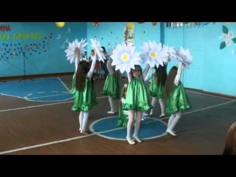 taniec kwiatów w doniczkach- Przedszkole nr 10 w Lęborku - YouTube