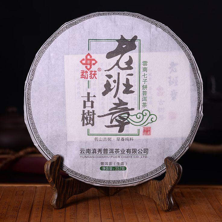 Китайский сырой пуэр 357 г юньнань старый шен пу эр чай, Мед сладкий здоровье пуэр ча ansestor античная, Красный чай Puerh бесплатная доставка