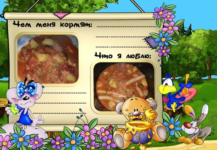 recette fait par le cookeo pour 4 /6 personnes avis perso : mes enfants ont adoré et moi aussi ;-) ingrédients environ 14 boulette de viande ( moi j'ai mis congelé) 4 saucisses 1 sachet de légumes ratatouille congelés 5 pommes de terre 1 brique de coulis...