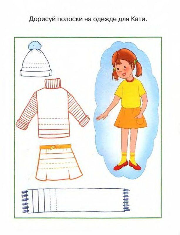 schrijfpatroon kleding voor kleuters