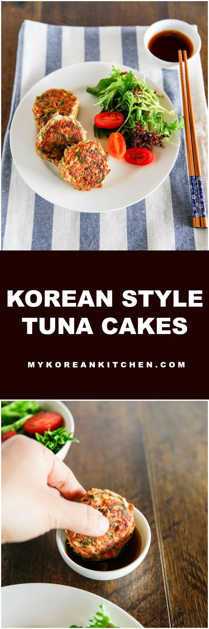 How to make Korean style tuna cakes. They are easy to make and very delicious to eat, particularly when served with Korean sweet tangy soy sauce! | MyKoreanKitchen.com