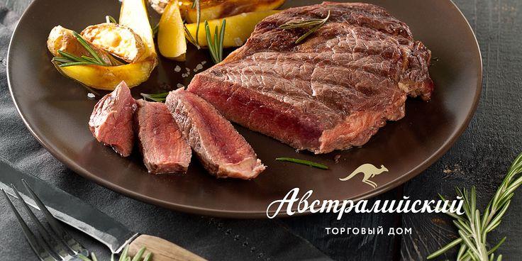 Австралийский торговый дом. Logo. Beef steak foodstyle.
