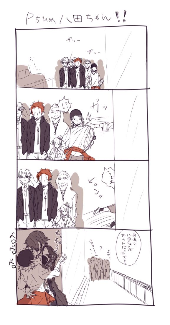 Poor Yata... Art by じて朗@twitter