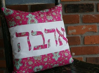Hebrew ~LOVE~