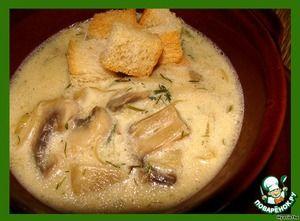 Бархатный грибной суп.