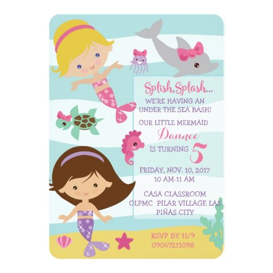 Mermaid Party / Mermaid Birthday Invitation