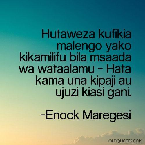 Hutaweza kufikia malengo yako kikamilifu bila msaada wa wataalamu - Hata kama una kipaji au ujuzi kiasi gani. Royalty-free image quotes and sayings.