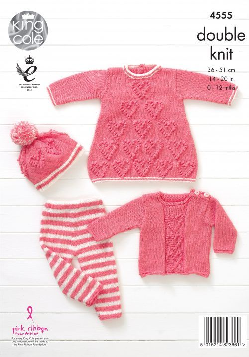 Baby Set - King Cole