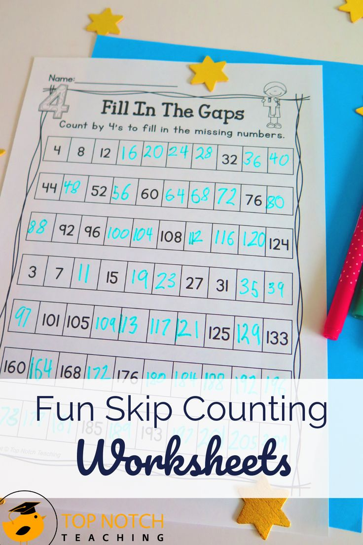 Fun Skip Counting Worksheets 2, 3, 4, 5 & 10   Skip ...
