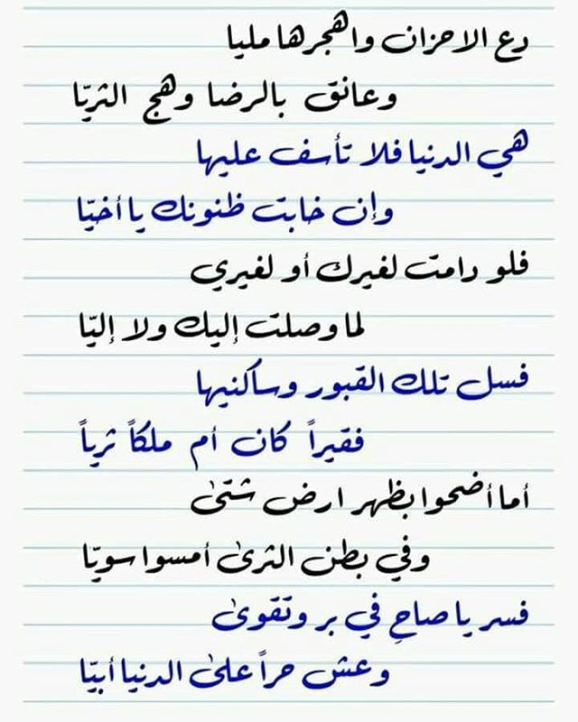 Untitled Islamic Love Quotes Spirit Quotes Words Quotes