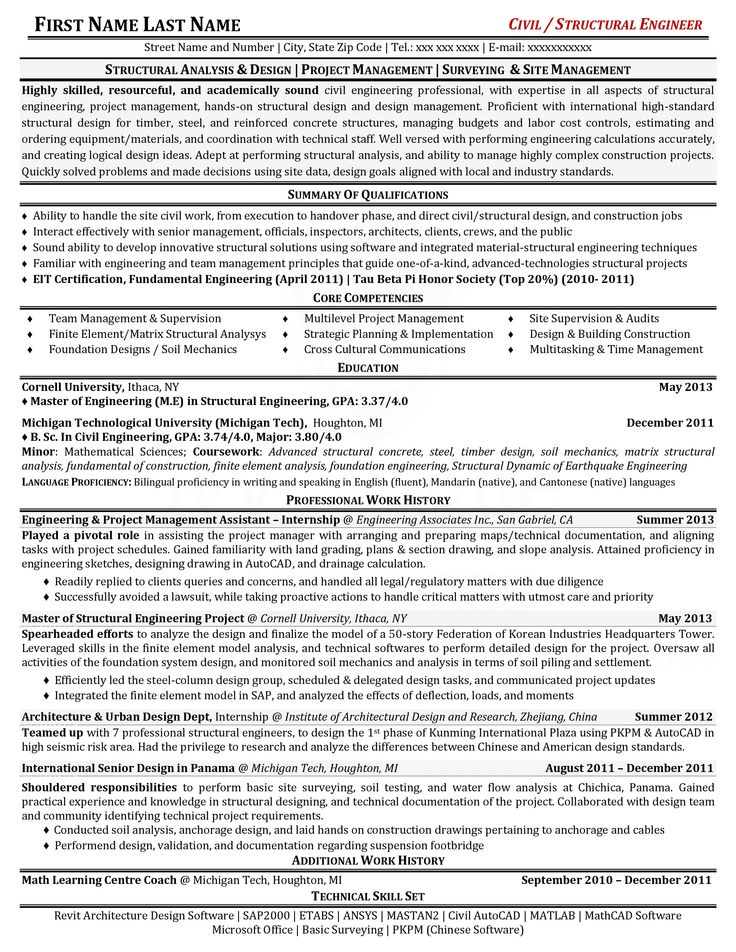 Structural Engineer Resume Adorable Structural Engineer Resume ...