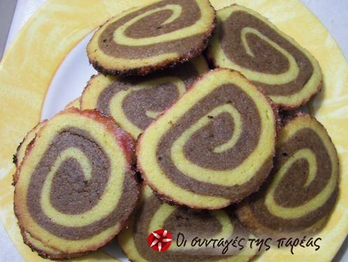 Μπισκότα στροβιλιστά #sintagespareas