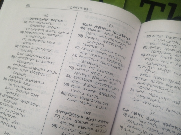 language of nunavut inuit