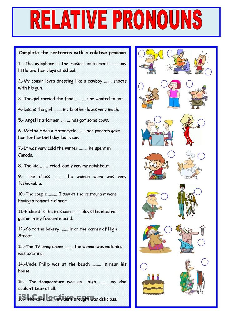 relative clauses Relative clauses are generally introduced by a relative pronoun, such as who, or which however, the relative pronoun may be ellipted: however, the relative pronoun may be ellipted: the video [you recommended] was terrific.