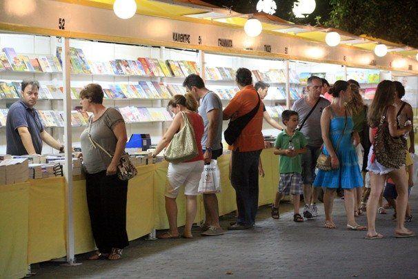 Ξεκίνησε χθές, 1η Αυγόυστου, η 23η Έκθεση βιβλίου στην Παραλία Ναυπλίου, η οποία θα διαρκέσει μέχρι και τις 24 Αυγούστου 2014 και θα λειτουργεί καθημερινά και τις Κυριακές από τις 19:30 έως 24:00 Μην το χάσετε! ----------------------------------- Υesterday, on 1st of August, the 23rd Book Exhibition started at the port of Nafplio, which will last until 24th of August 2014 and will be opened daily and on Sundays from 19:30 to 24:00  Do not miss it!
