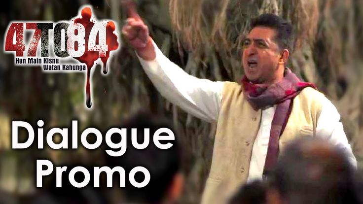 Khoon Ka Badla Khoon | 47 To 84 | Dialogue Promo | Ashish Duggal