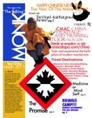 http://www.cmacdapo.com/Files/cmac_mississauga_newsletter_2011_vol2issue1_thetalkingmonk.pdf