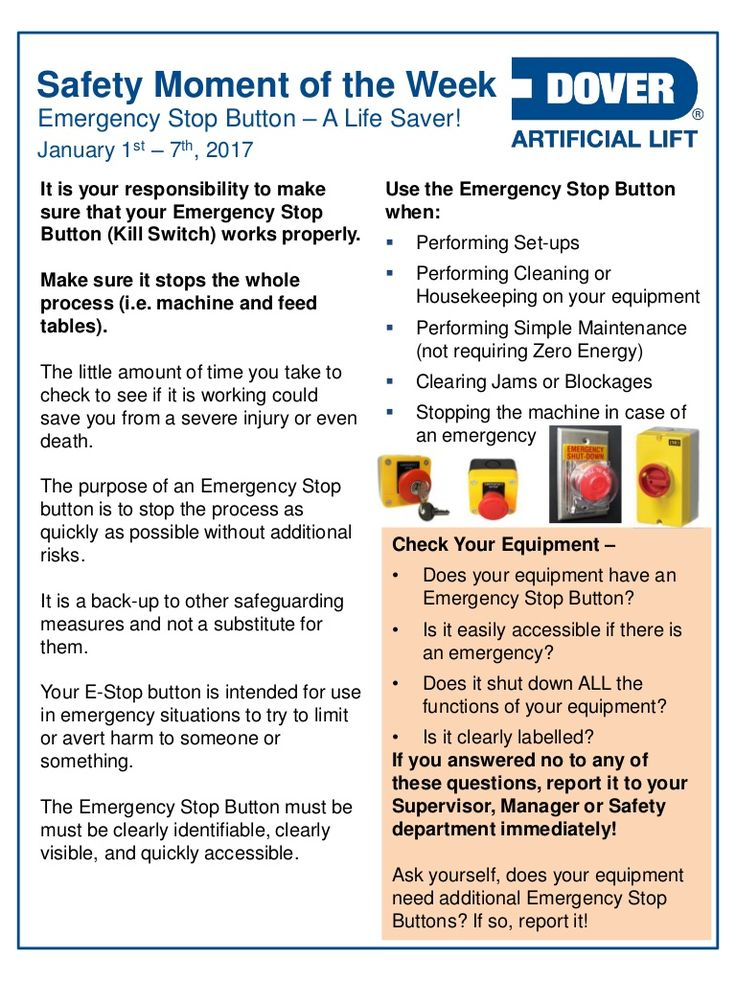 Emergency Stop Button - A Life Saver! Alberta Oil Tool's #Safety Moment of the Week 02-Jan-2017