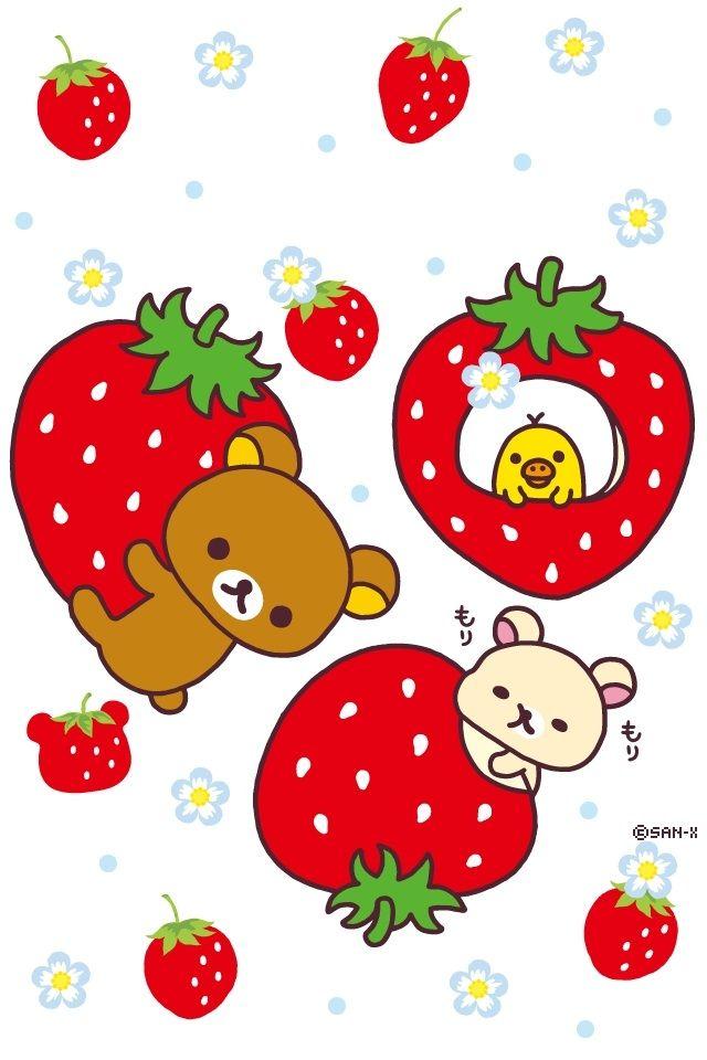 Kawaii Cute Surprised Strawberry Fruit stock vector art 690418502 ...