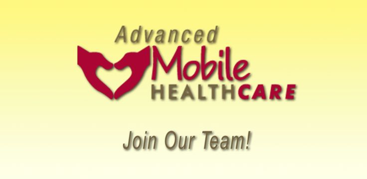 Become a Nurse Practitioner at Advanced Mobile Healthcare