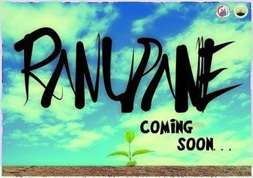 ranupane 2013