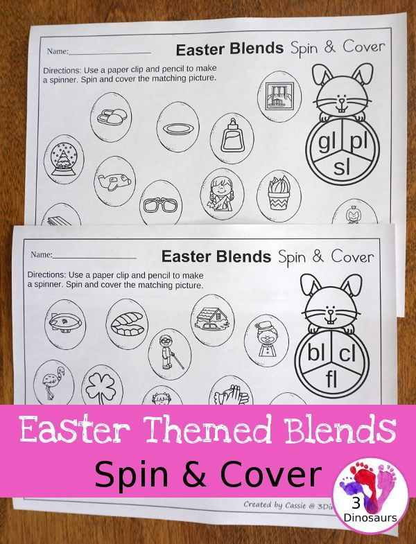 Free No-Prep Easter Themed Spin and Cover L Blends - work on bl, cl