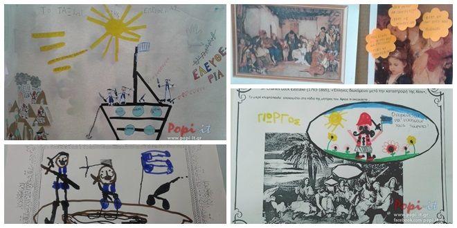 Ταξίδι προς την ελευθερία. Παιδιά και επανάσταση - 1821 (25η Μαρτίου)