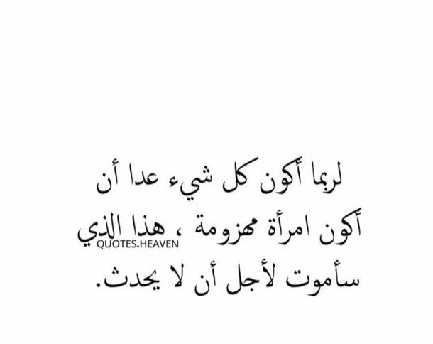 Quotes About Love In Arabic : arabic love quotes quotes quotes image forwards arab arabic love quote ...